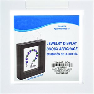 "Jewelry Display Box - White 5"" x 5"" x 1"""